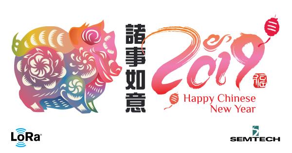 Semtech-LoRa-Blog-ChineseNewYear